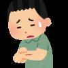 ※なぜかゆい?かさぶたのかゆみの理由を解説!